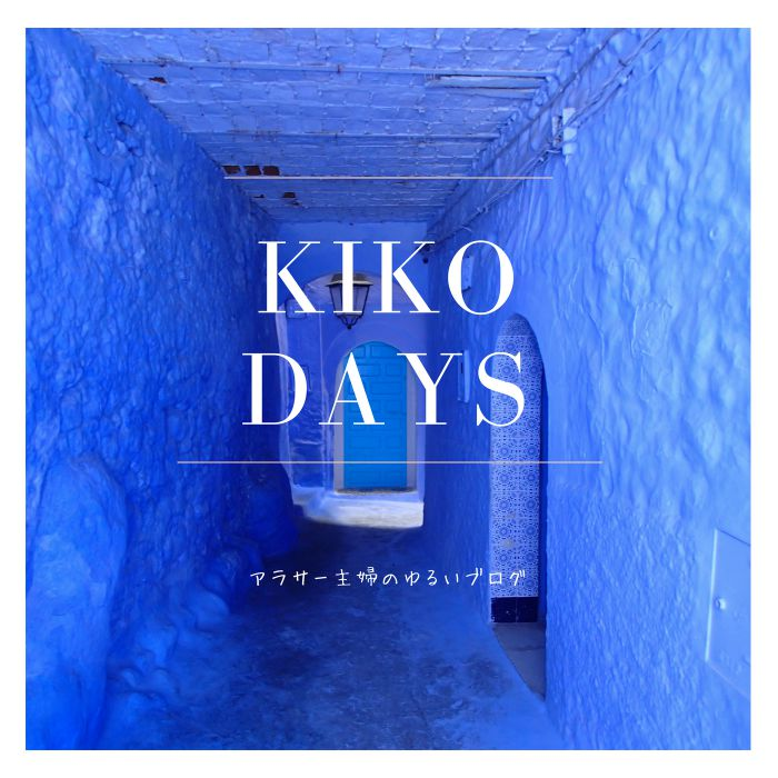 kiko days