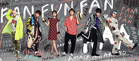 AAA FAN MEETING ARENA TOUR 2018~FAN FUN FAN~テレビ放送決定
