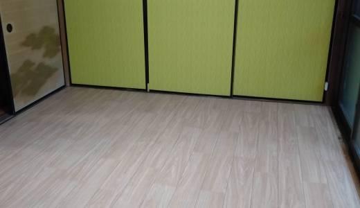 古い和室の畳をクッションフロアへDIY